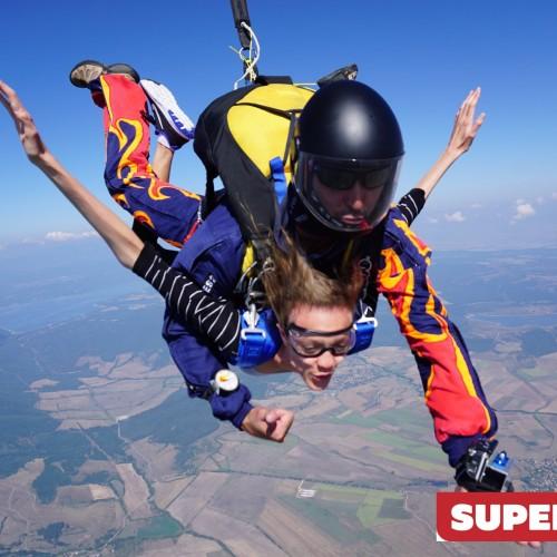 Тандемен парашутен скок с право на избор на локация