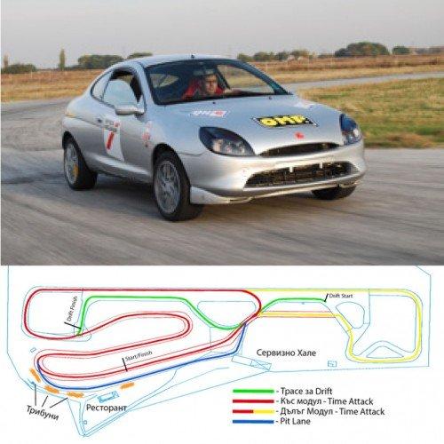 Adrenaline на Max - Управление на спортен автомобил + HD video