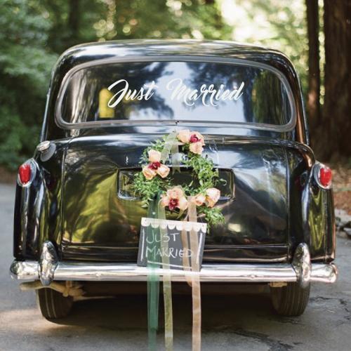Сватбен подарък - приключение за младоженци