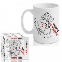 A mother in law MUG 300ML